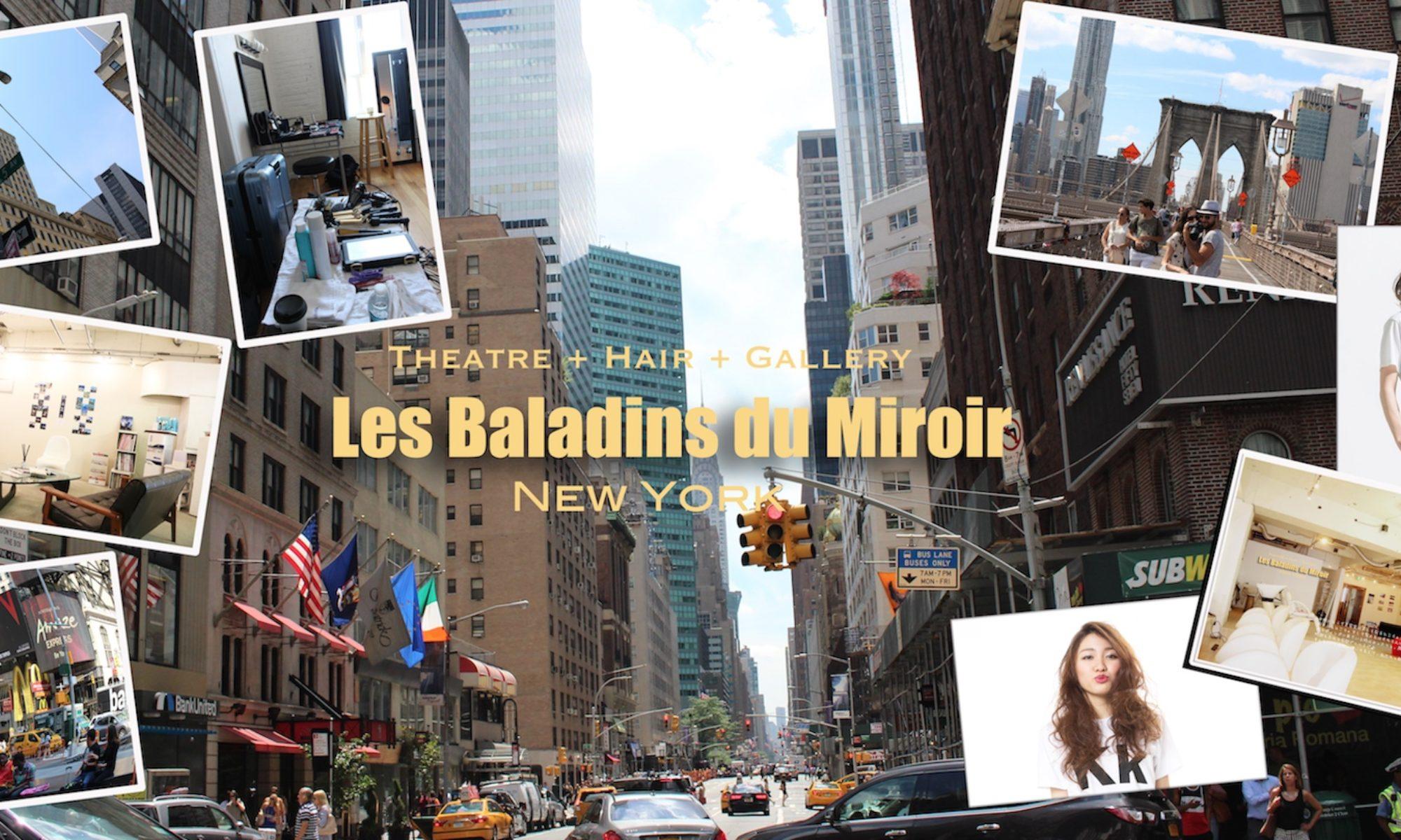 横浜駅 美容室/美容院/ヘアサロン/ Les Baladins du Miroir@official バラディンズ オフィシャル